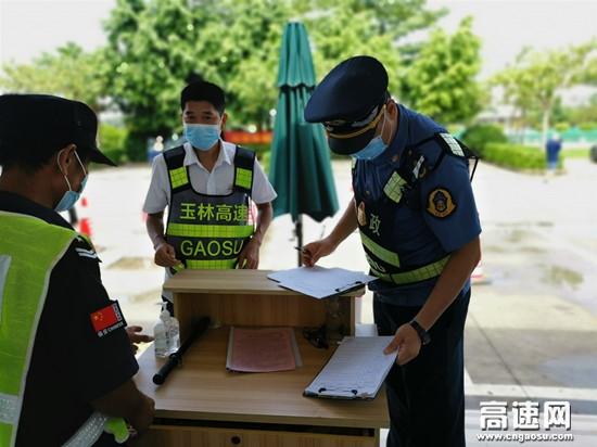 """广西玉林高速公路博白大队多项并举做好""""两会""""期间安全生产工作"""