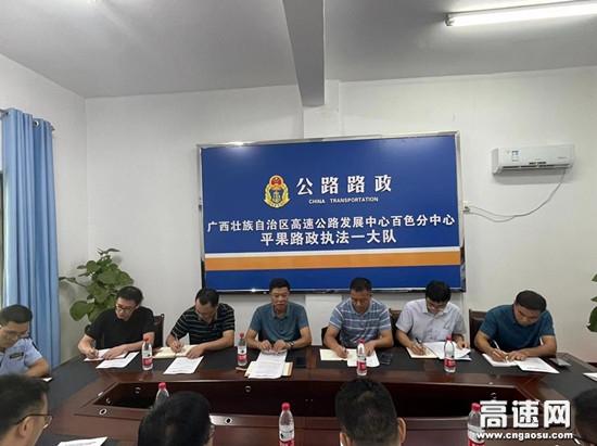 广西壮族自治区交通运输综合行政执法局开展基层专题调研