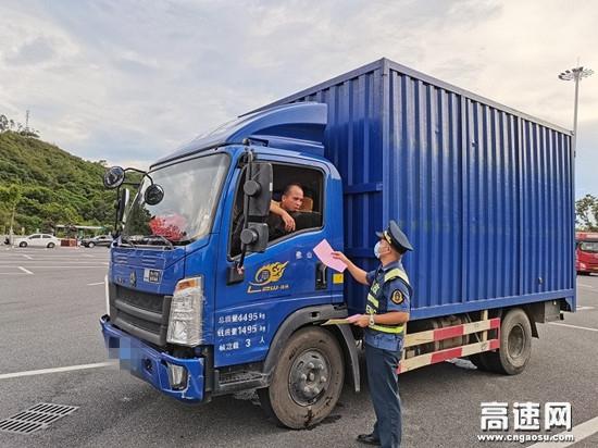 中秋我在岗,有安全,更团圆--广西玉林高速公路桂平路政执法二大队