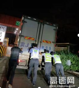 河北沧廊(京沪)分公司姚官屯收费站 收费人员帮助司乘推车