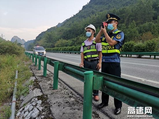 中秋我在岗,您话团圆,我护平安--广西柳州高速公路河池大队