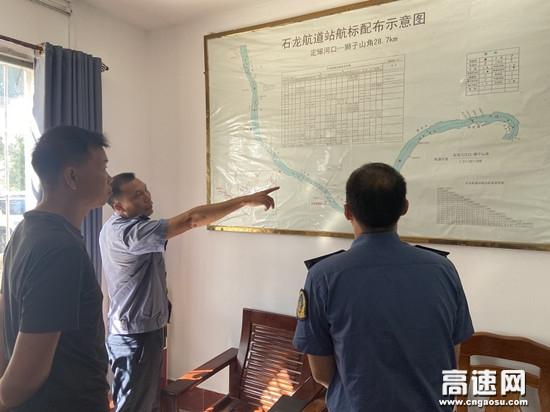 广西交通运输综合行政执法局第三支队五大队到辖区航道站学习