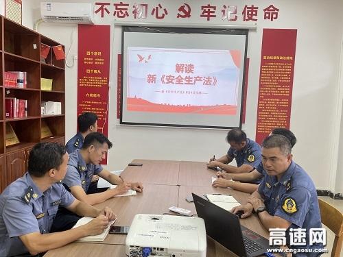 广西区交通运输综合行政执法局第九支队组织开展新《安全生产法》学习培训