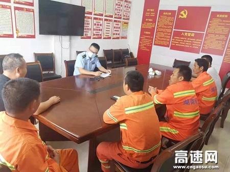 广西玉林高速公路桂平一大队开展涉路施工安全培训