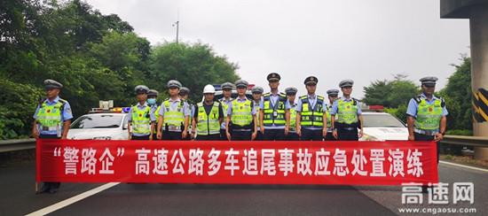 广西交通运输综合行政执法局第七支队 第一大队与多部门联合开展应急演练