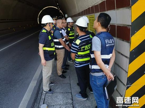 G78汕昆高速宜河段开展国庆节前安全隐患大检查--广西高速公路