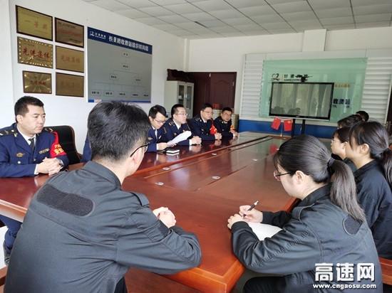 甘肃长庆桥收费站提前谋划 做好国庆节安全保畅工作部署