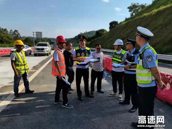 广西玉林高速公路桂平二大队加强施工监管 确保国庆节期间高速公路安全畅通