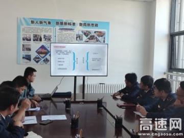 强技能 促保障 甘肃环县所开展机电业务知识培训
