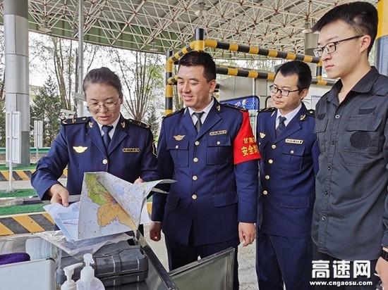 甘肃高速长庆桥收费站进行国庆节前安全检查