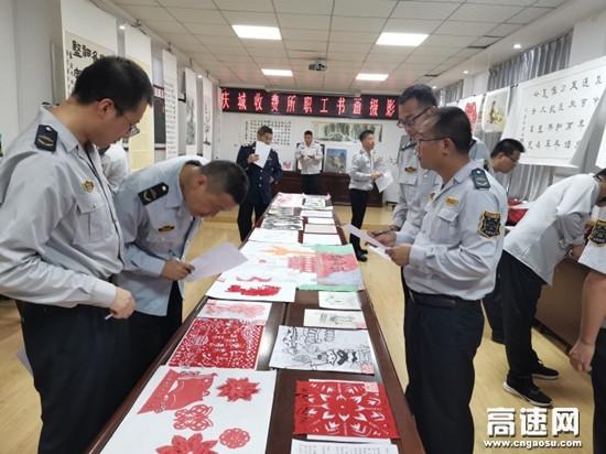 甘肃庆城收费所组织开展庆祝国庆系列活动