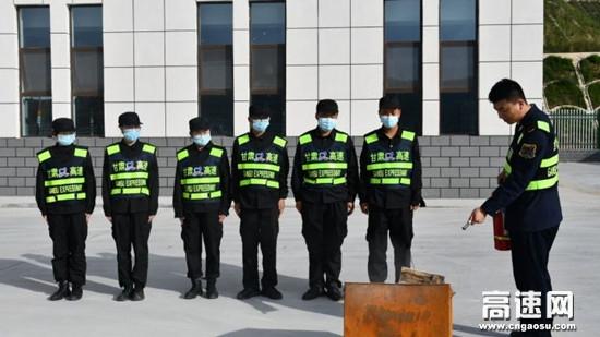 甘肃庄浪收费站积极开展消防演练 牢筑安全生产防线
