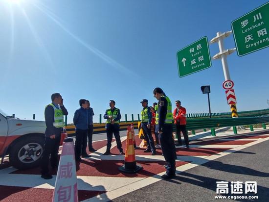 甘肃宁县收费所开展路网排查工作