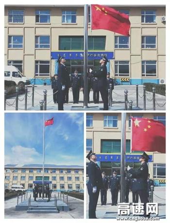 """内蒙古公投呼伦贝尔分公司罕达盖通行费收费所开展""""我和我的祖国"""" 群众性主题宣传教育活动"""