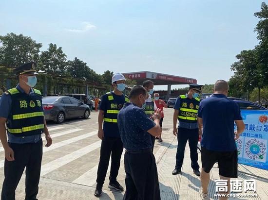 广西高速象州路政一大队国庆在岗记事