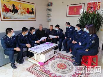 内蒙古中和通行费收费所 积极开展民族团结进步主题活动