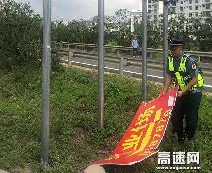 广西南宁高速公路良庆路政大队依法拆除违法设置的广告牌