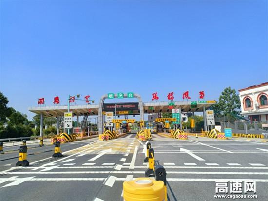 """国庆期间,湖南板仓收费站有""""风景"""""""