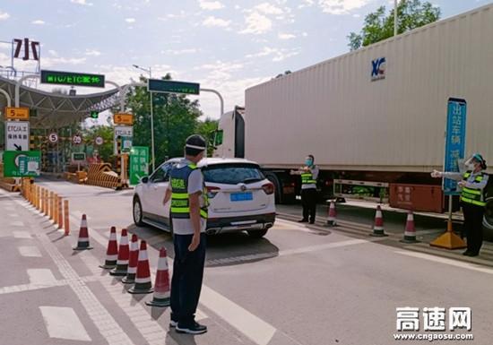 甘肃泾川所白水收费站多举措做好国庆安全保畅工作