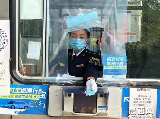 甘肃泾川所白水收费站积极做好节假日期间文明服务工作