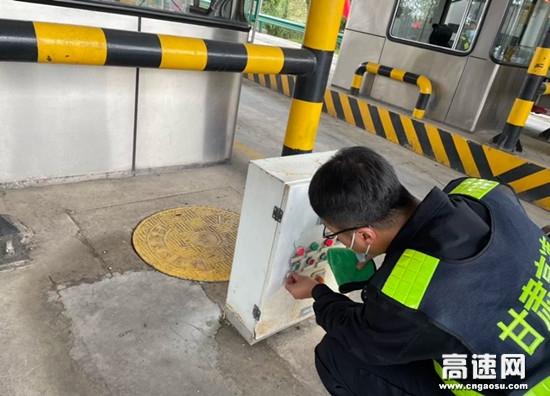 甘肃泾川所泾川西收费站扎实做好节日期间机电设备维护工作
