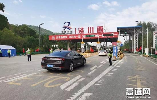 甘肃泾川所泾川西收费站积极应对节假日返程高峰