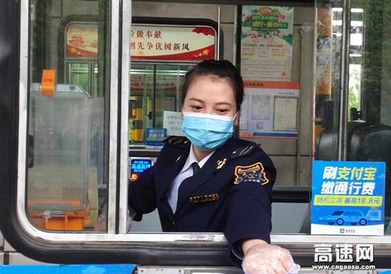 甘肃高速泾川西收费站国庆期间积极开展便民服务