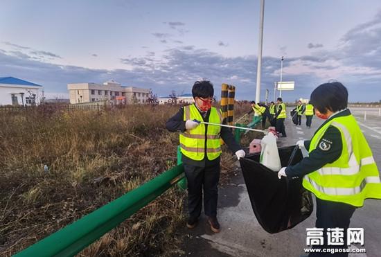 环境卫生大清扫 干净整洁庆国庆--内蒙古公投呼伦贝尔分公司海拉尔北收费所