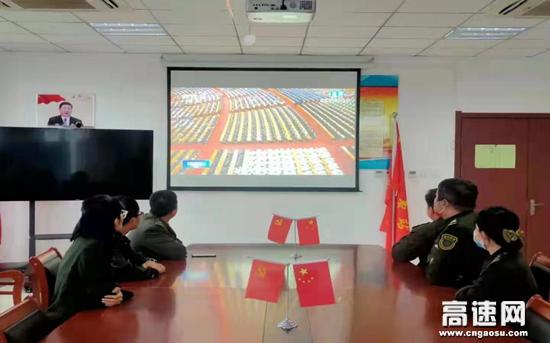 河北高速千童党支部组织观看《纪念辛亥革命110周年大会》