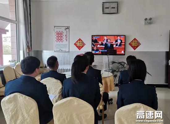 内蒙古查巴奇收费所党支部组织观看纪念 辛亥革命110周年直播大会