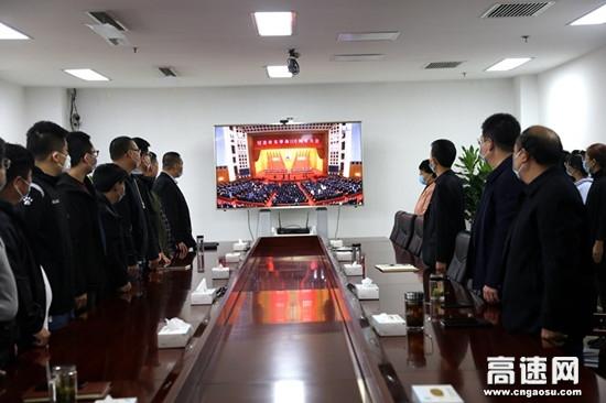 河北保津公司全体干部职工观看纪念辛亥革命110周年大会直播