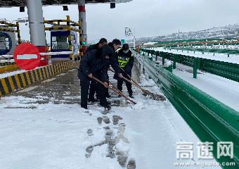 甘肃平凉收费所积极除雪 保畅出行路