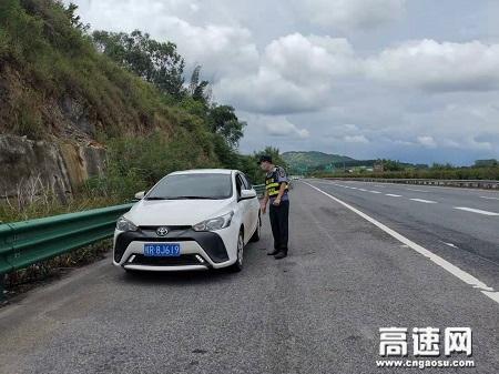 广西玉林高速公路桂平一大队国庆假期坚守岗位、确保公路安全畅通