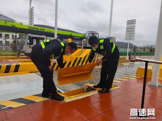 """甘肃仁大收费站""""四强化""""持续做好防汛安全工作"""