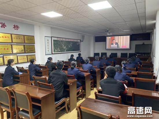 甘肃庆城收费站组织收看《深入学习习近平总书记关于工人阶级和工会工作重要论述 做好新时期工会工作》专题辅导直播