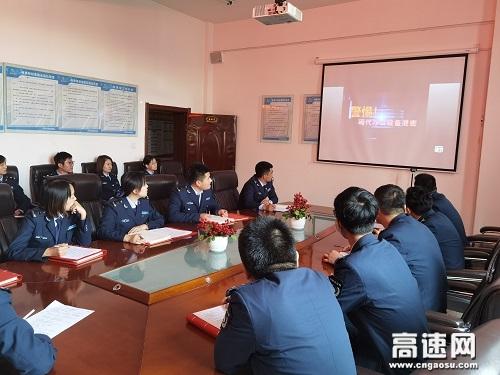 内蒙古霍尔奇通行费收费所组织观看保密警示教育片