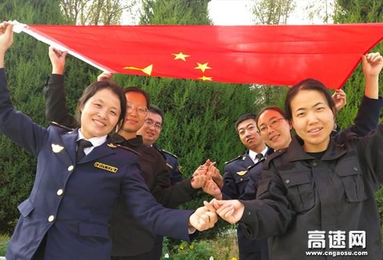 """甘肃泾川西收费站开展""""倡导国庆新民俗、打造爱国活动周""""活动"""
