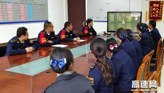 甘肃高速泾川西收费站组织职工观看廉政警示教育片《路》
