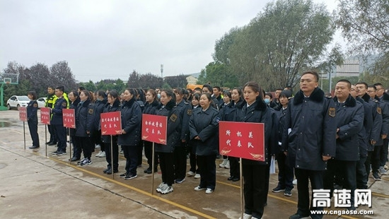 甘肃长庆桥收费站举行2021年职工趣味运动会