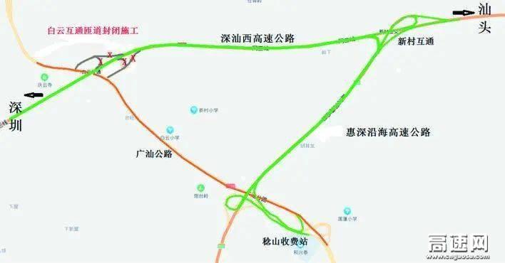 10月15日起!惠东这个高速出入口暂时封闭!
