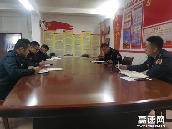 """广西交通运输综合行政执法局第八支队二大队组织开展""""业务+廉政""""学习活动"""